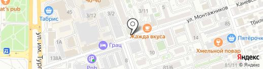 Битнебит на карте Краснодара