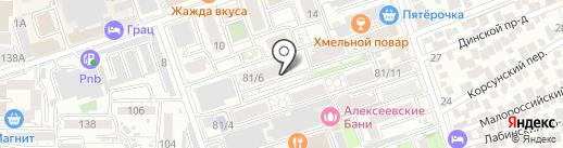 Студия ногтевого сервиса на карте Краснодара