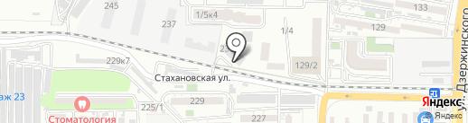 DimAle на карте Краснодара