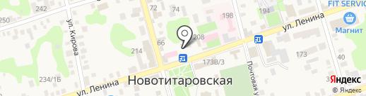 Ремесленная мастерская Натальи Озимовой на карте Новотитаровской