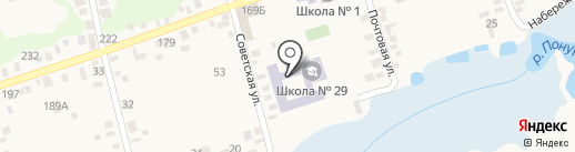 Детская школа искусств на карте Новотитаровской