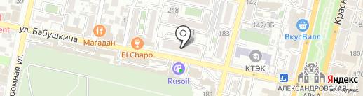 Геральдическая Мастерская на карте Краснодара