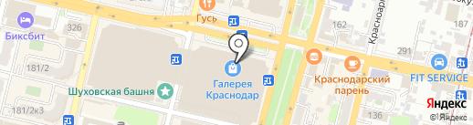 UTERQUE на карте Краснодара