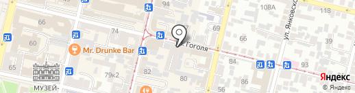 Работа+Консультации на карте Краснодара