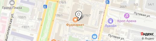 Евроспорт на карте Краснодара