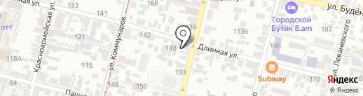 QuestQuest на карте Краснодара