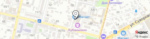 Жемчужина на карте Краснодара
