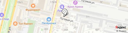 ДОБУС на карте Краснодара