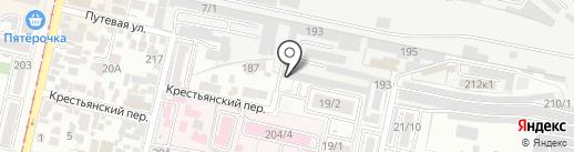 Ветер на карте Краснодара