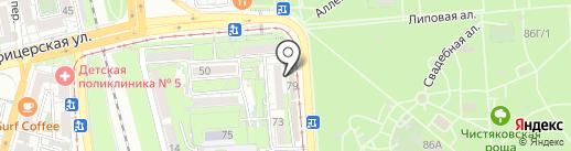 Аптечный склад на карте Краснодара
