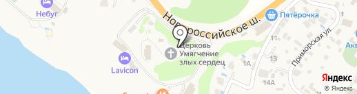 Православный Приход храма в честь иконы Божией Матери Умягчение злых сердец на карте Небуга