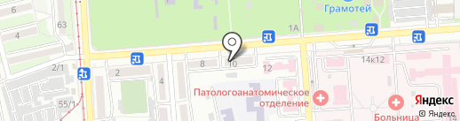 U.R.UveliR на карте Краснодара