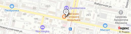Верас на карте Краснодара