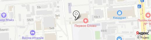 Спорт Плюс на карте Краснодара