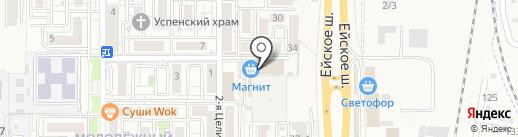Доктор Пилюлькин на карте Краснодара