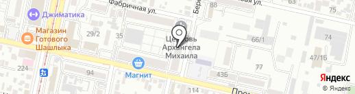 Gift Cake на карте Краснодара
