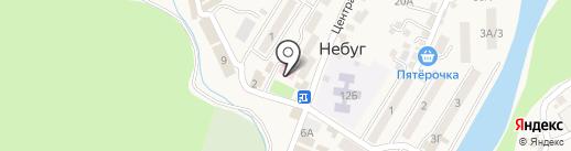 Амбулатория на карте Небуга