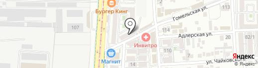 Cherry_exclusive на карте Краснодара