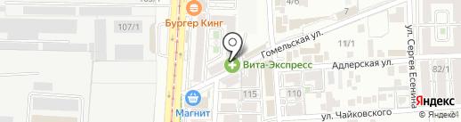 Санторини на карте Краснодара