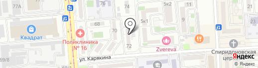 Паприка на карте Краснодара