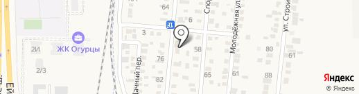 Продуктовый магазин на Линейной (Южный) на карте Южного