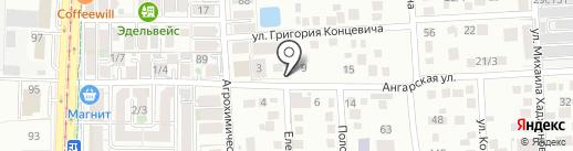 Alice на карте Краснодара
