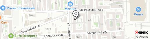 Ремонт на карте Краснодара