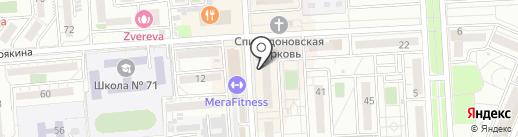 Магазин профессиональной косметики на карте Краснодара