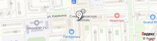 Цветем и Пахнем на карте Краснодара