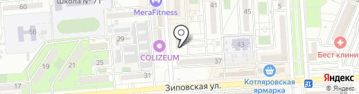 Ателье на карте Краснодара