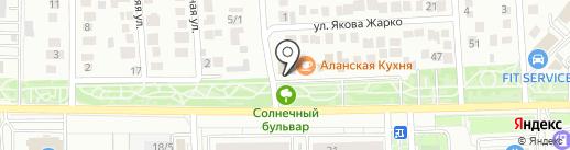 Фиеста на карте Краснодара