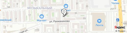 Крымская Живая Косметика на карте Краснодара