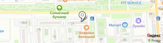КОМФИЭЙР на карте Краснодара