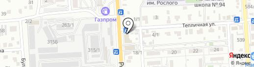 Сервисный центр по ремонту телефонов на карте Краснодара