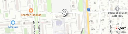 Garderob на карте Краснодара