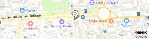 Модная семья на карте Краснодара