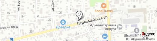 Хмель на карте Краснодара