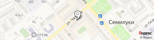 Фотоцентр на карте Семилуков
