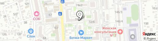 Аленка на карте Краснодара