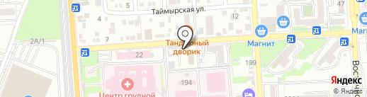 Гранат на карте Краснодара