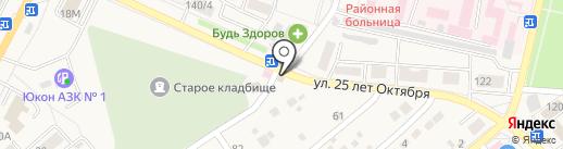 Киоск по ремонту одежды на карте Семилуков