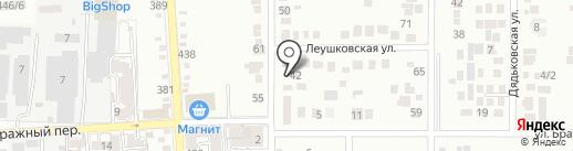 Волшебная страна на карте Краснодара