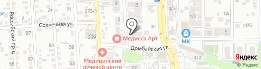 Пивной король на карте Краснодара