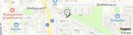 Кристина на карте Краснодара
