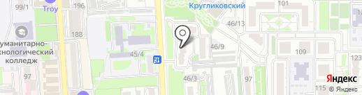 Парикмахерская №1 на карте Краснодара