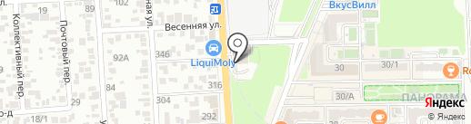 Центр кузовного ремонта на карте Краснодара