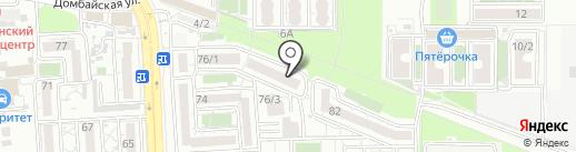 БАРБАРИСКА на карте Краснодара