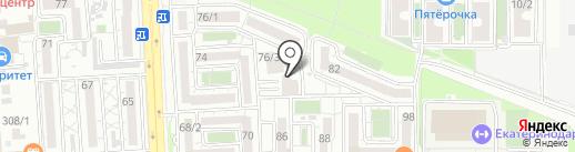 ЗВУКК КРАСНОДАРА на карте Краснодара