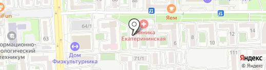 Мастерская по ремонту бытовой техники на карте Краснодара