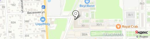 Sandra на карте Краснодара